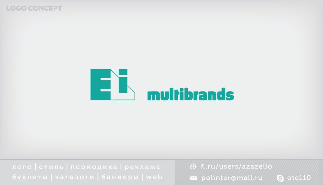 Логотип для компании ELI Multibrands - дизайнер azazello