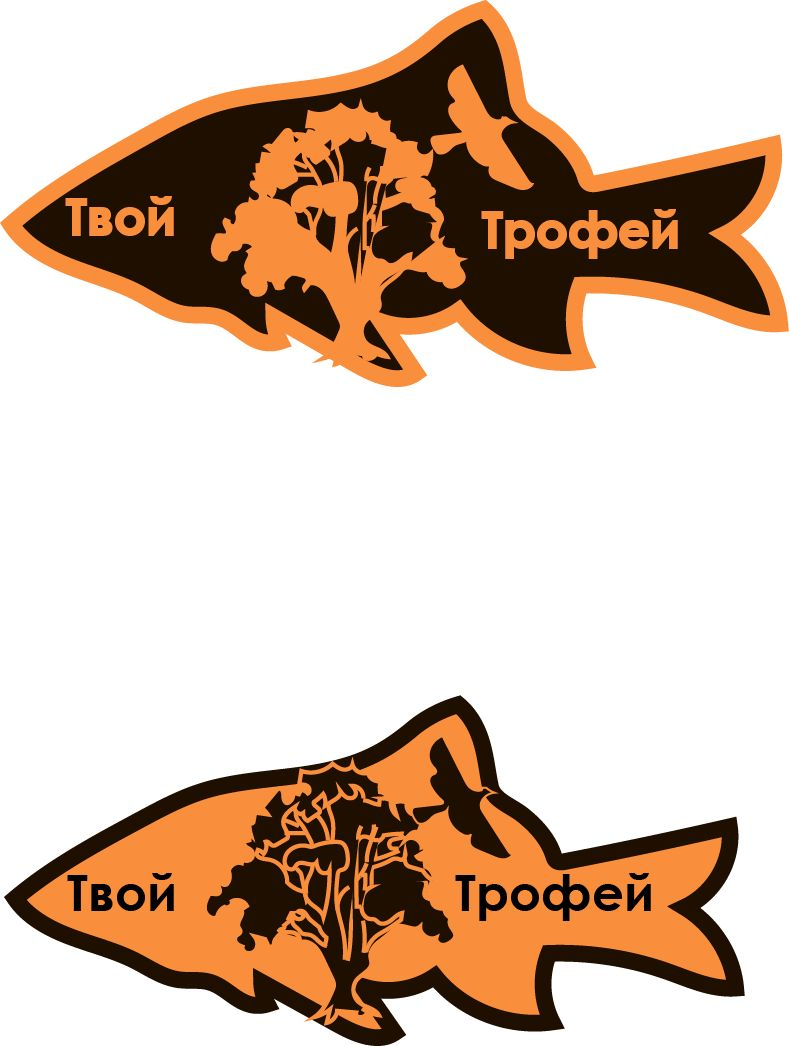 Создание логотипа для Твой Трофей - дизайнер novatora