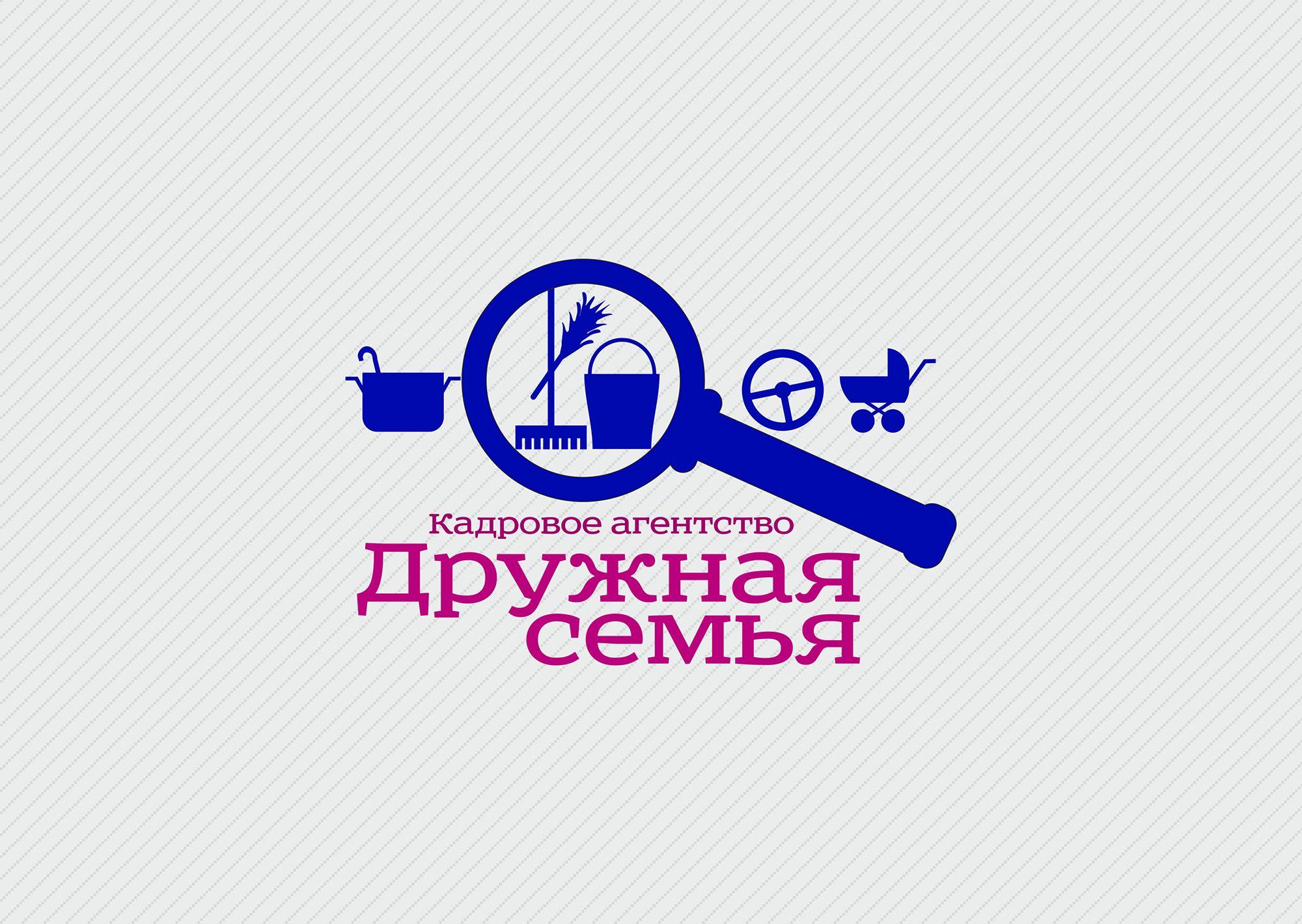 Логотип агентства домашнего персонала - дизайнер VadimNJet