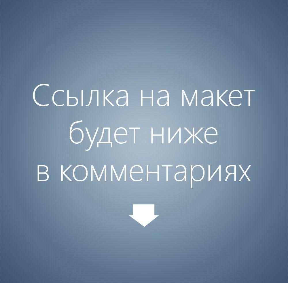 Стиль форума по инфокурсам (качественная гр-ка) - дизайнер Stanislav_Bond