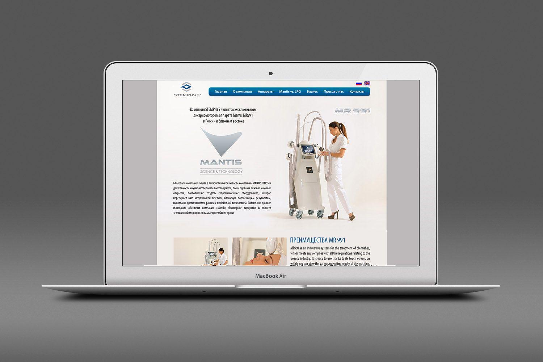 Создание рекламного сайта медицинского аппарата - дизайнер Clown2010