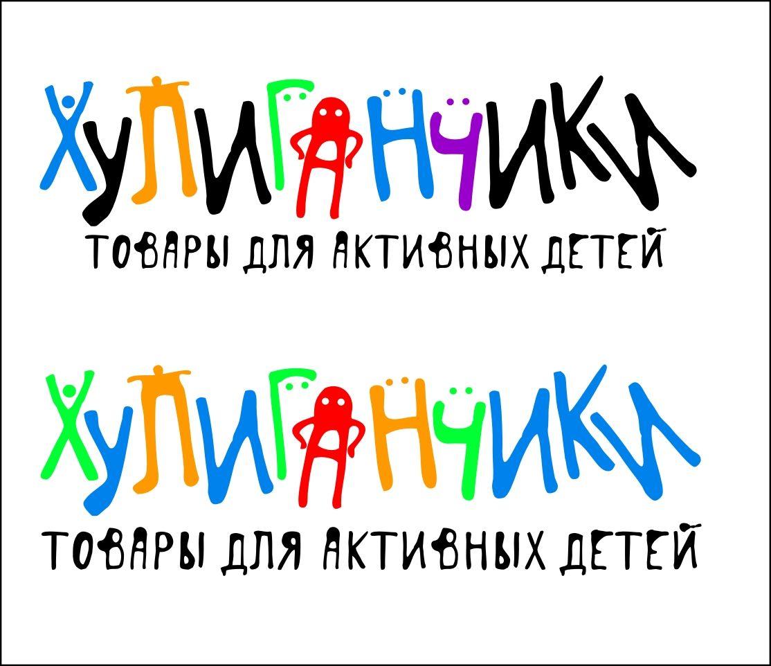Логотип и фирменный стиль для интернет-магазина - дизайнер TelishchakTaras