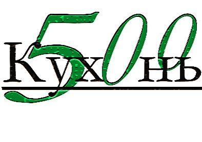 Логотип для интернет каталога кухонь - дизайнер JackWosmerkin
