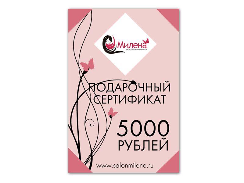 Подарочный сертификат для салона красоты - дизайнер oksygen