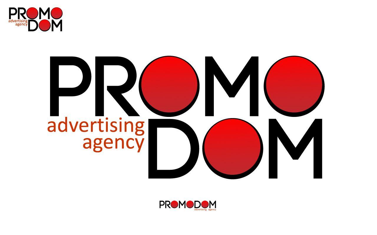 Логотип рекламного агентства - дизайнер Stiff2000