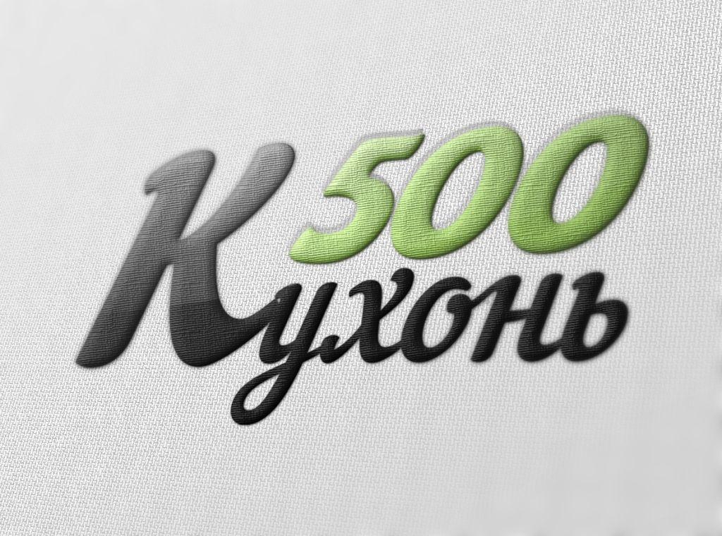Логотип для интернет каталога кухонь - дизайнер l-oleg-l