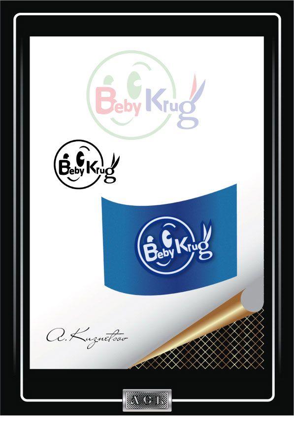 Логотип для компании - дизайнер KAntek