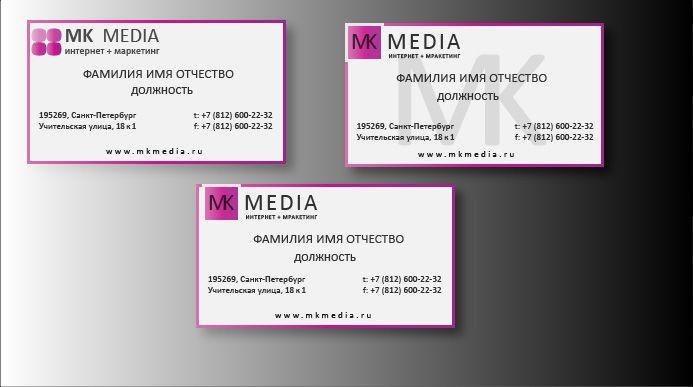 Разработка дизайна визитной карточки - дизайнер Yulia_Pr