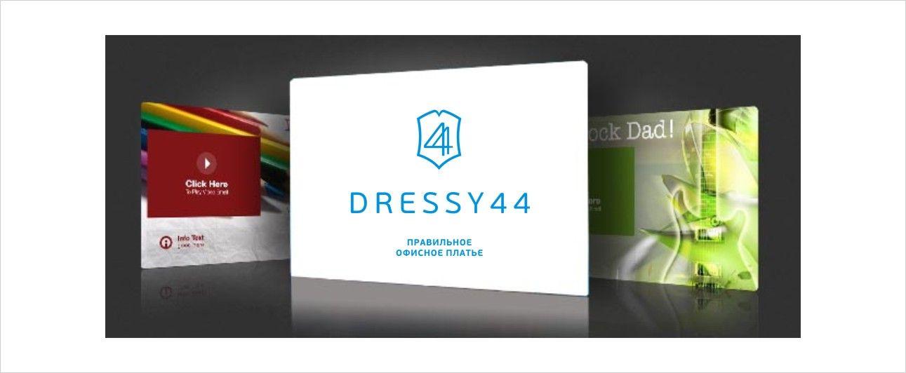 разработка логотипа _производство платьев - дизайнер arank