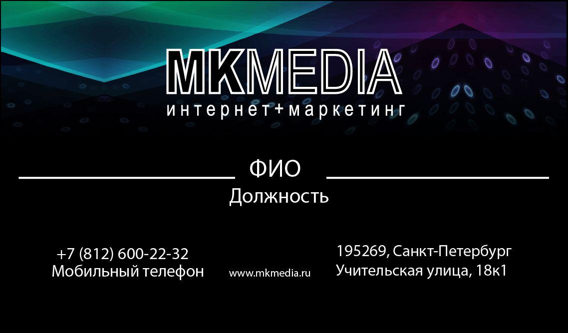 Разработка дизайна визитной карточки - дизайнер Azotttt2