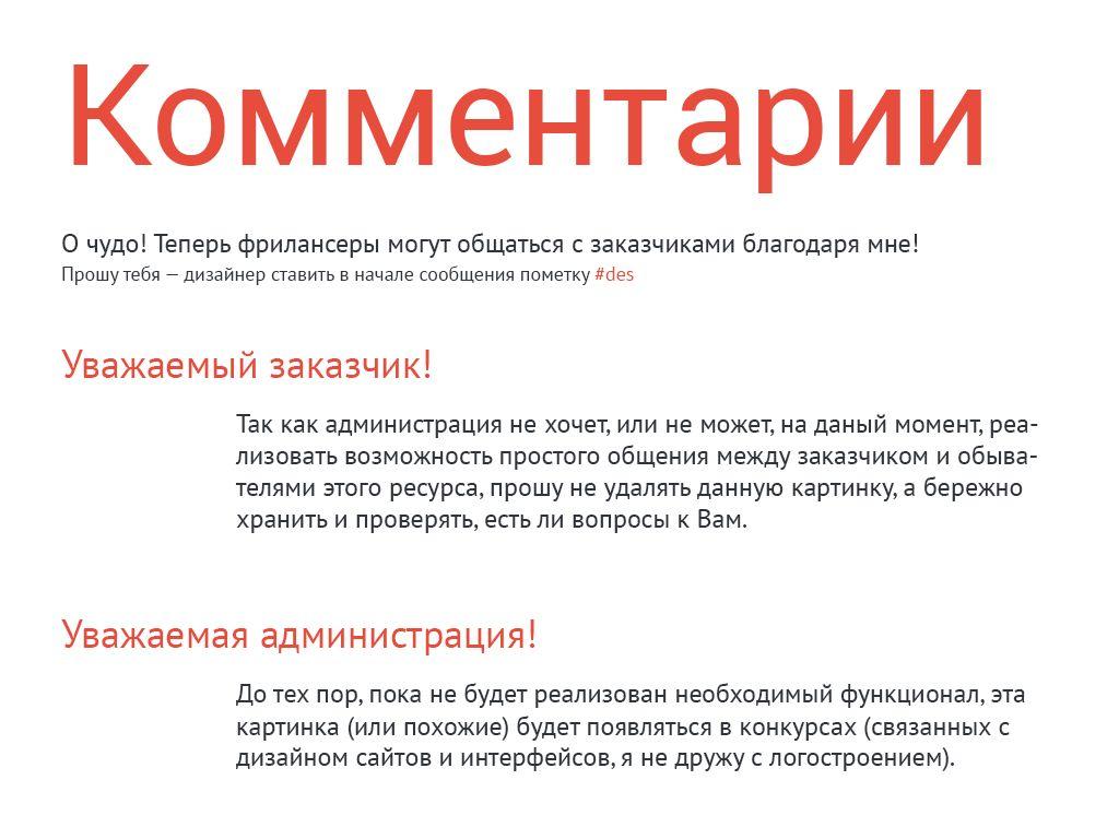 Адаптивный дизайн главной сайта (под мобилки) - дизайнер appejiji