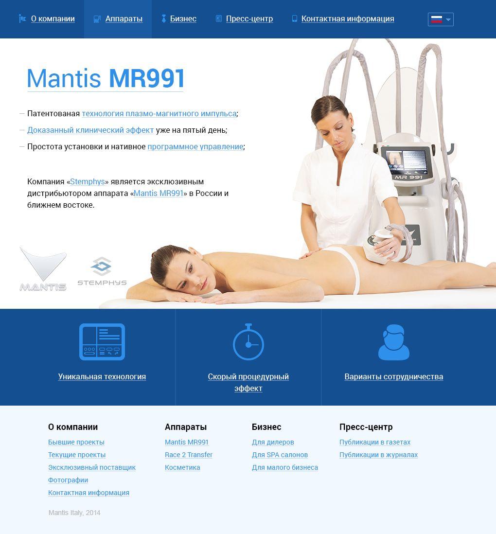 Создание рекламного сайта медицинского аппарата - дизайнер nolebin