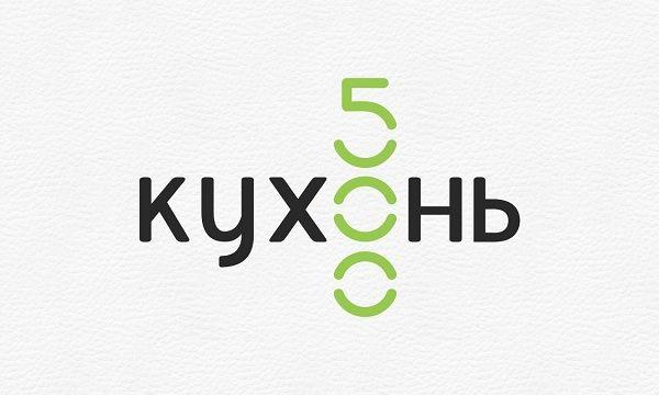 Логотип для интернет каталога кухонь - дизайнер camelyevans