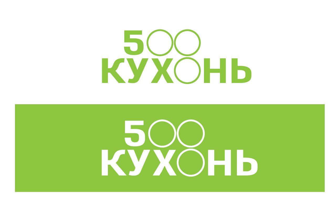 Логотип для интернет каталога кухонь - дизайнер Stiff2000