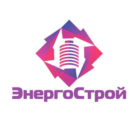 Фирменный стиль для компании ЭнергоСтрой - дизайнер zhutol