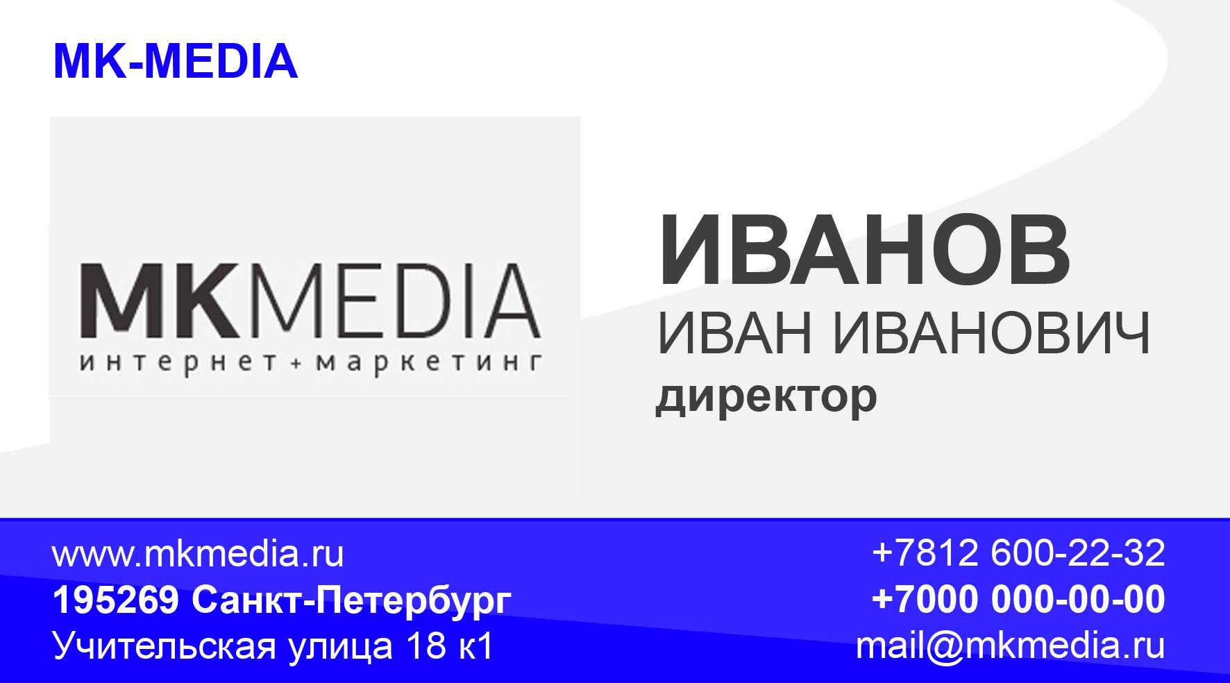 Разработка дизайна визитной карточки - дизайнер THE72