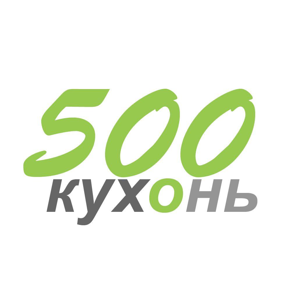 Логотип для интернет каталога кухонь - дизайнер THE72