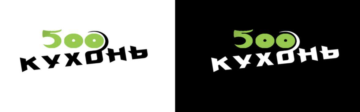 Логотип для интернет каталога кухонь - дизайнер Razo17