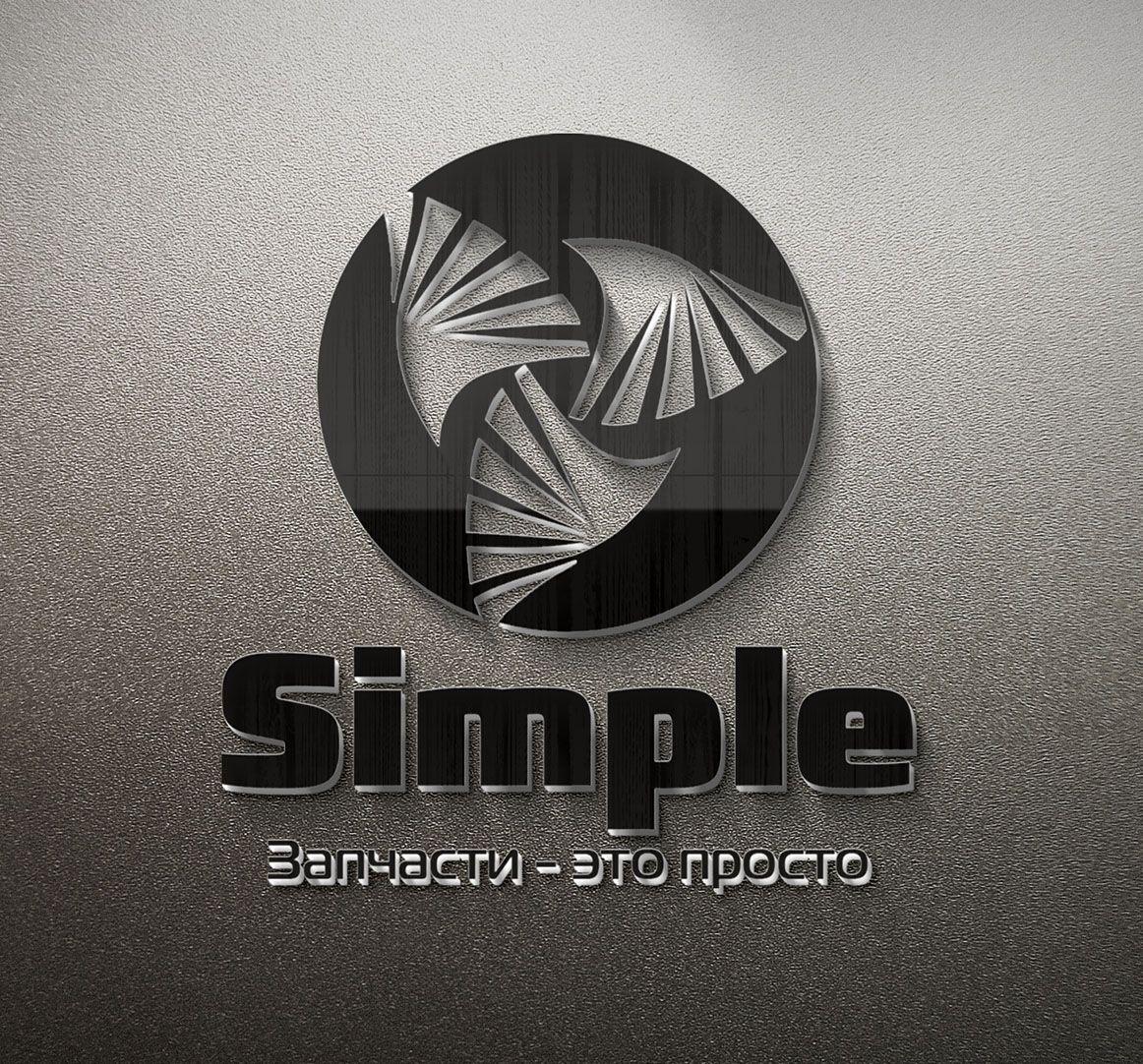 Лого для Simple. Компания по продаже автозапчастей - дизайнер zhutol