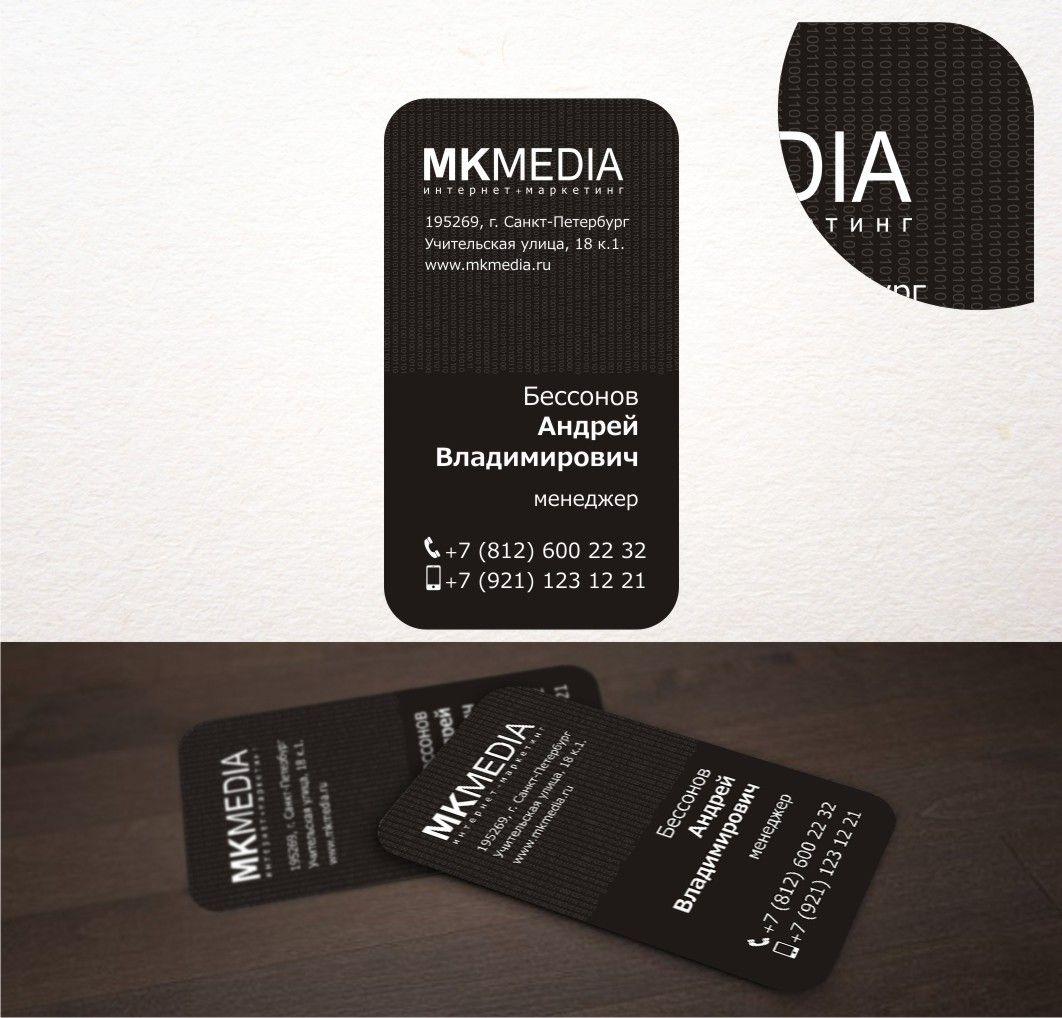 Разработка дизайна визитной карточки - дизайнер Seejah