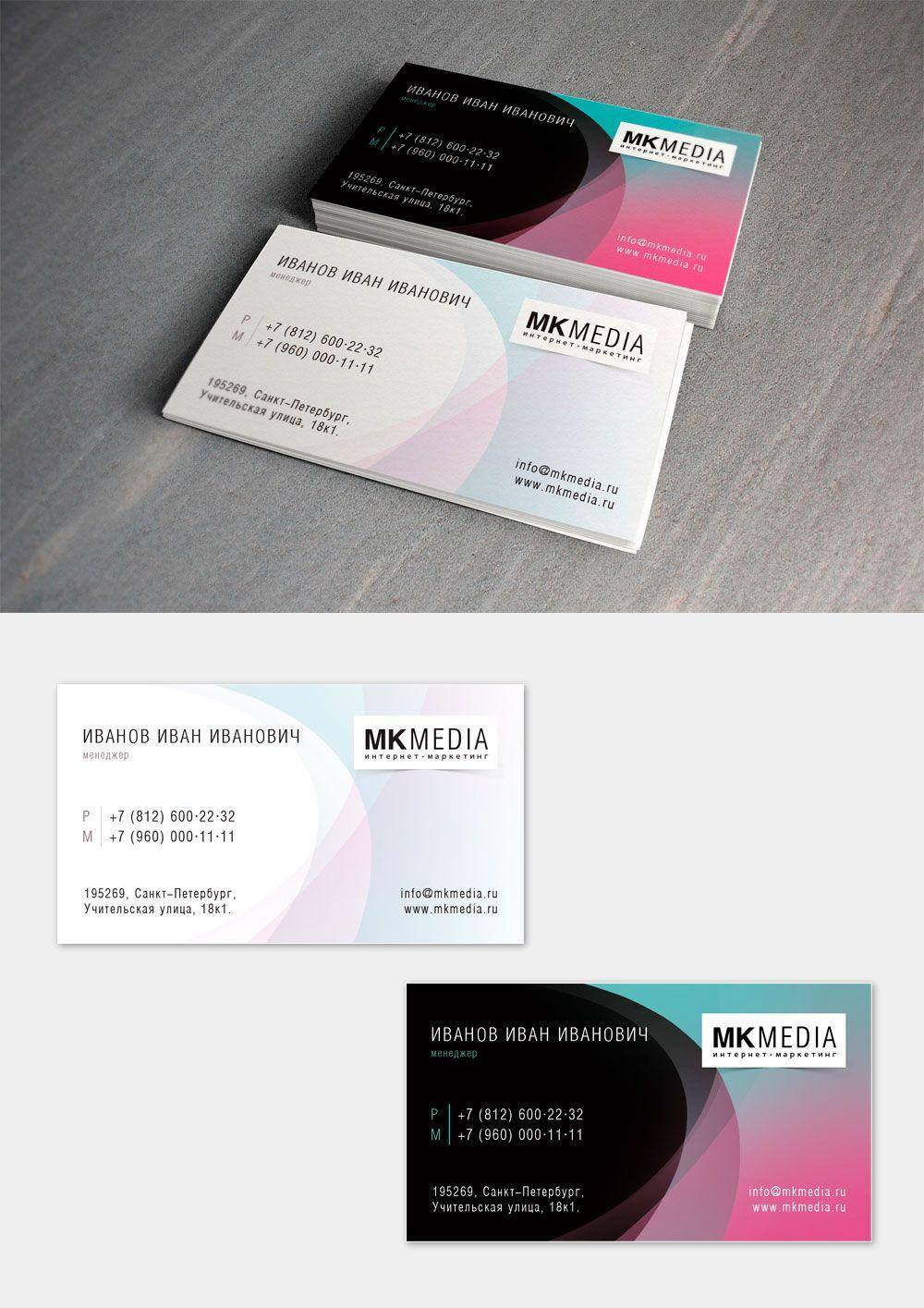 Разработка дизайна визитной карточки - дизайнер alexAGP