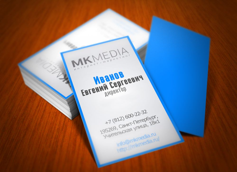 Разработка дизайна визитной карточки - дизайнер Patrick567