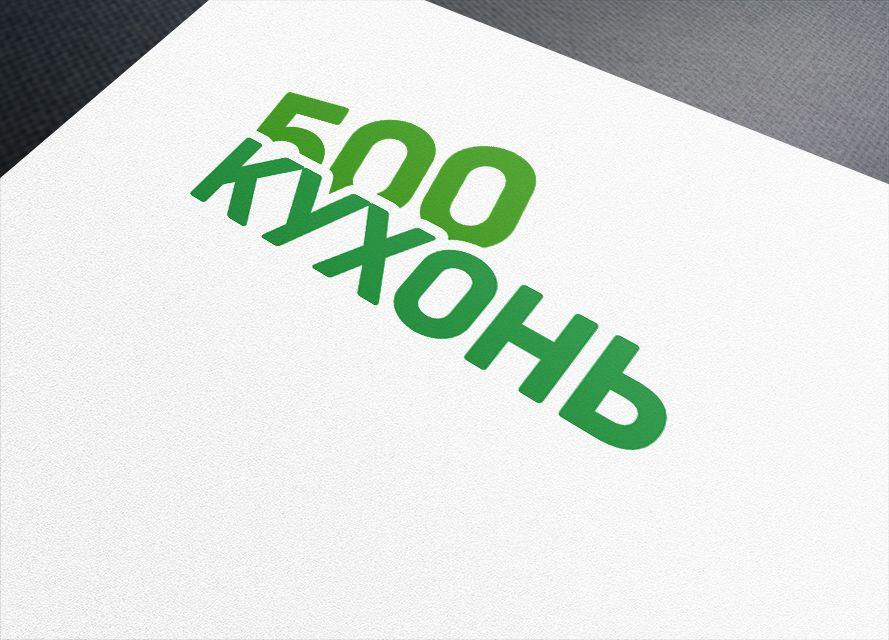 Логотип для интернет каталога кухонь - дизайнер Patrick567