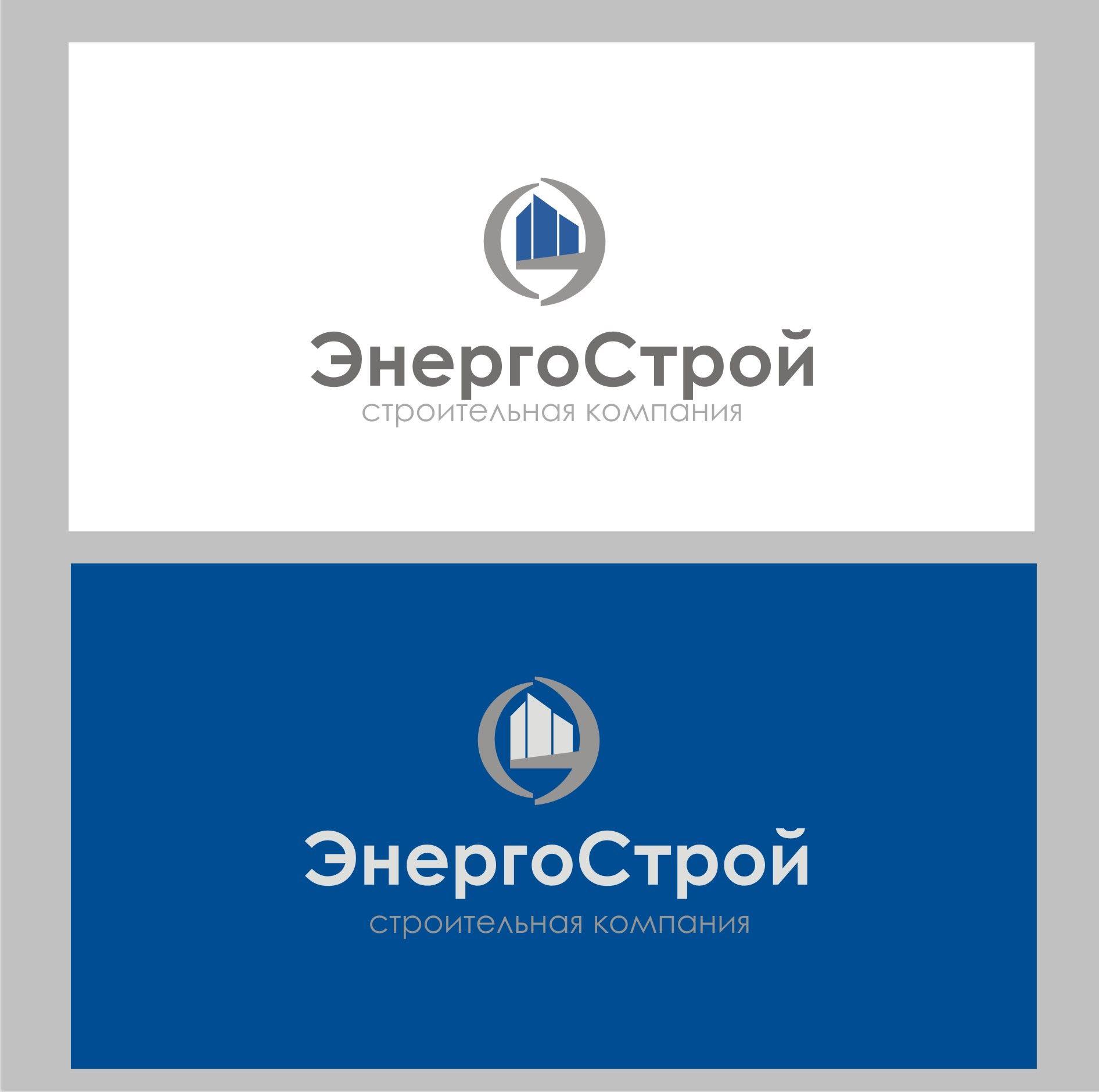Фирменный стиль для компании ЭнергоСтрой - дизайнер dbyjuhfl