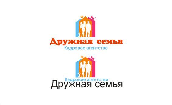 Логотип агентства домашнего персонала - дизайнер constantine-pt