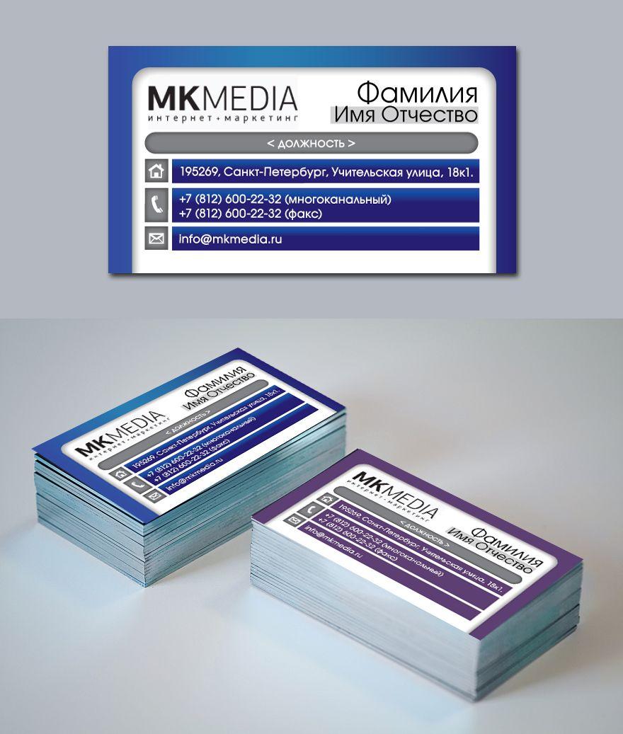 Разработка дизайна визитной карточки - дизайнер YuliyaSd