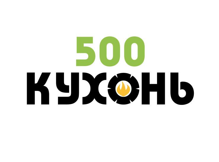 Логотип для интернет каталога кухонь - дизайнер wmas
