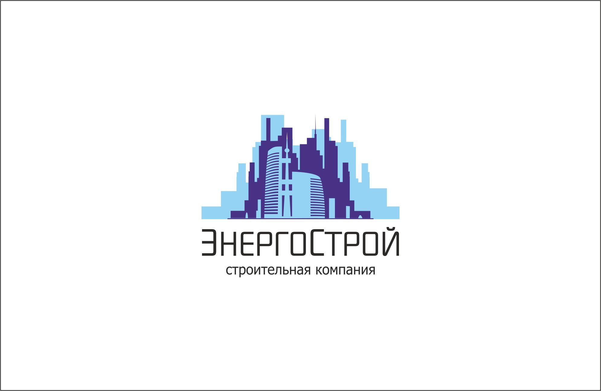 Фирменный стиль для компании ЭнергоСтрой - дизайнер Lara2009