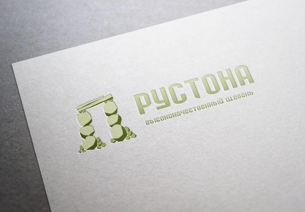 Логотип для компании Рустона (www.rustona.com) - дизайнер LLight