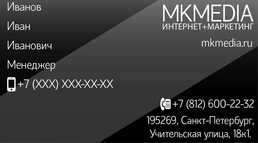 Разработка дизайна визитной карточки - дизайнер ilya524