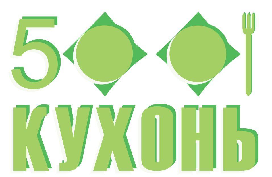 Логотип для интернет каталога кухонь - дизайнер baltomal