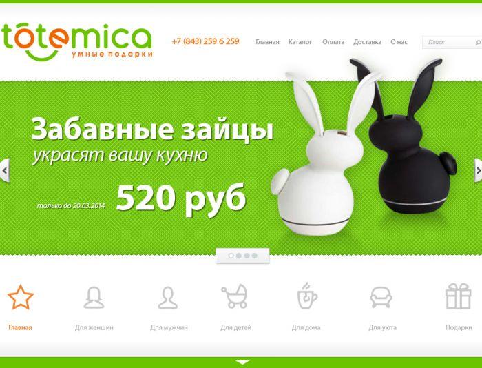 Дизайн сайта интернет магазина - дизайнер Sedlovskaya