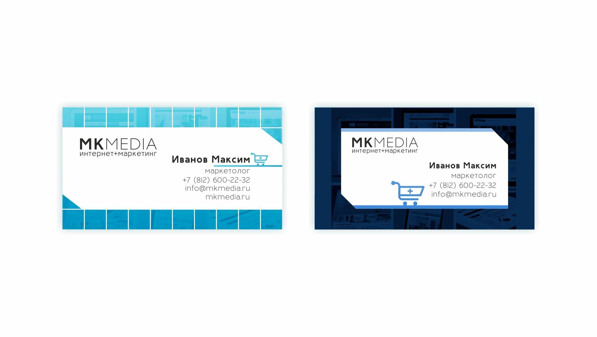 Разработка дизайна визитной карточки - дизайнер Nadincross