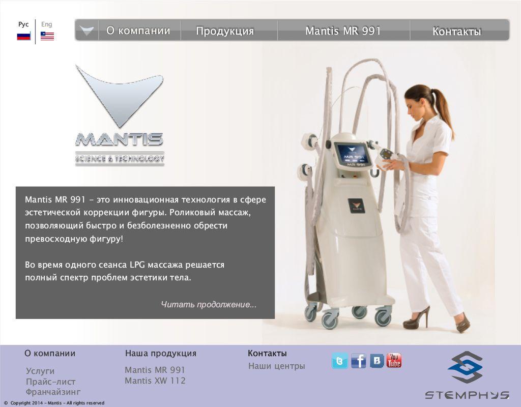 Создание рекламного сайта медицинского аппарата - дизайнер inaverage