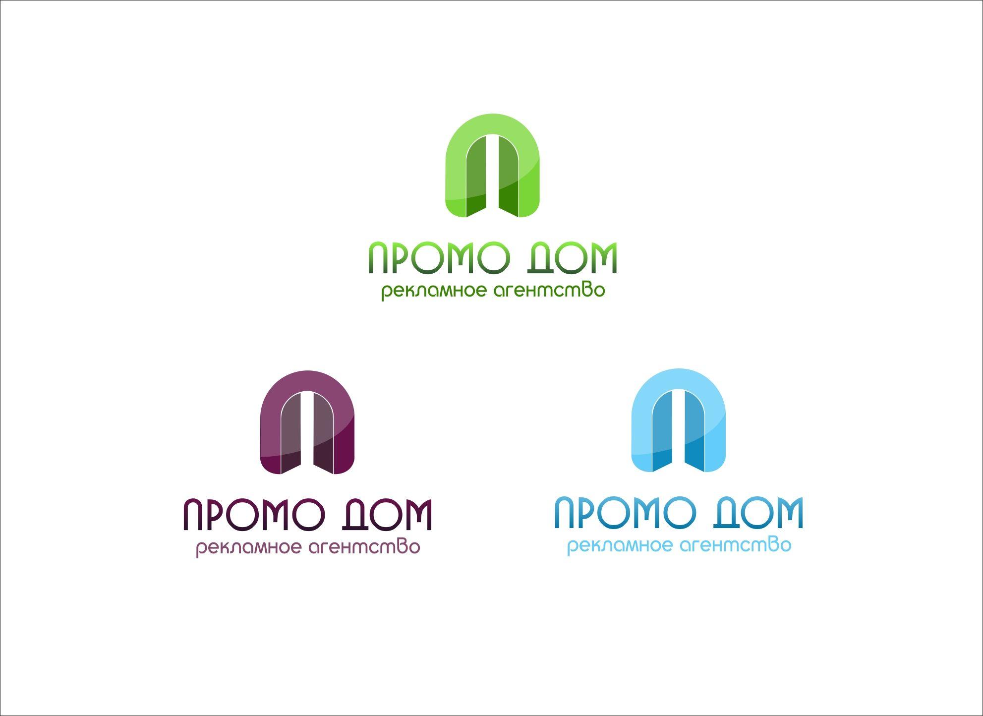 Логотип рекламного агентства - дизайнер oksana123456