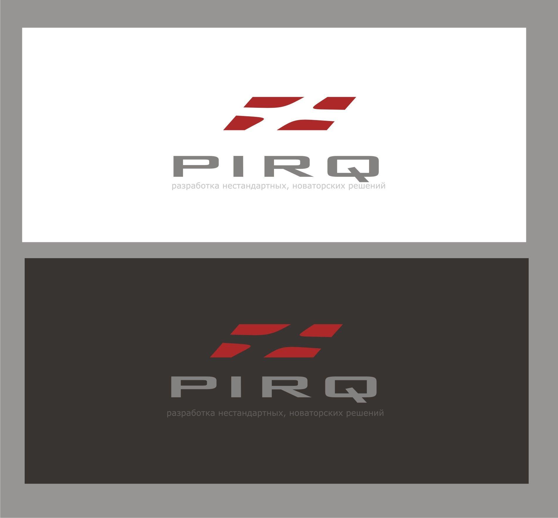 Фирменный стиль и логотип компании - дизайнер dbyjuhfl
