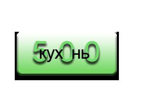Логотип для интернет каталога кухонь - дизайнер alinchik20