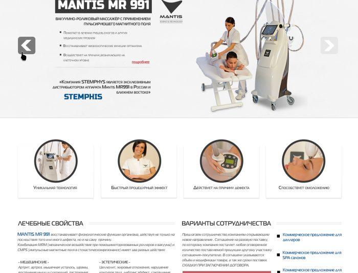 Создание рекламного сайта медицинского аппарата - дизайнер task-pro
