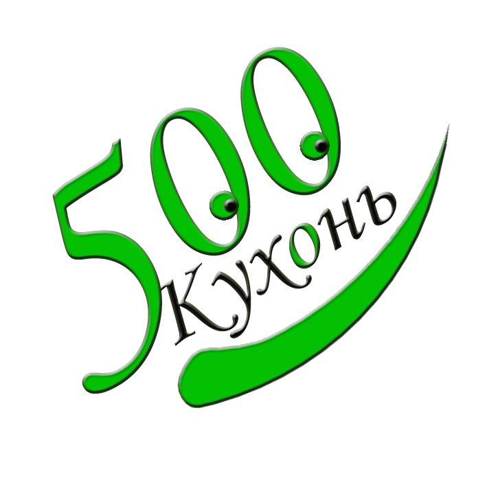 Логотип для интернет каталога кухонь - дизайнер lislislis3D