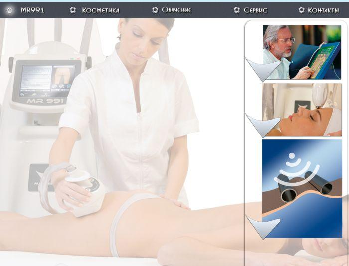 Создание рекламного сайта медицинского аппарата - дизайнер Advokat72