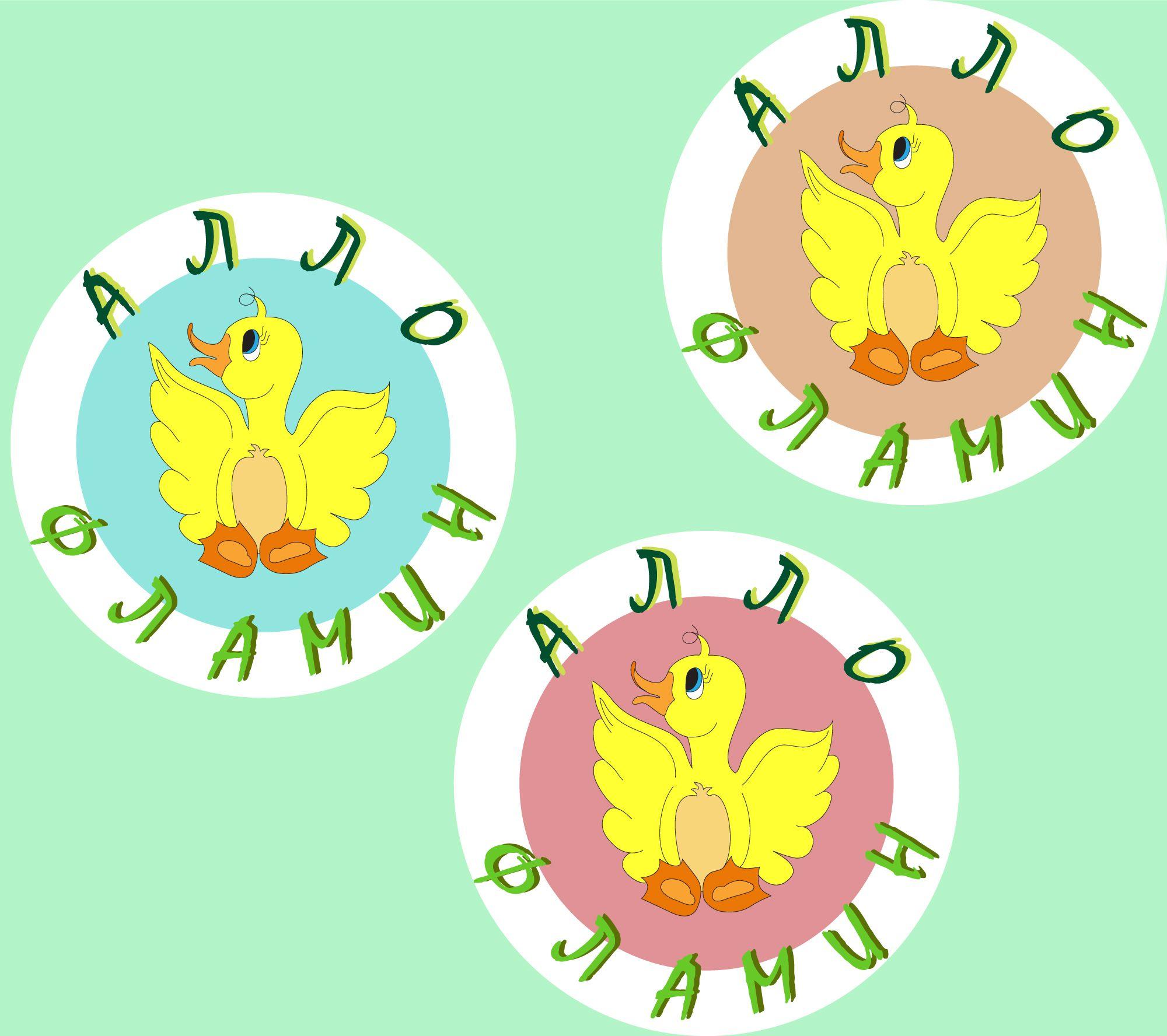 Логотип препарата Аллофламин - дизайнер alena_kozlova