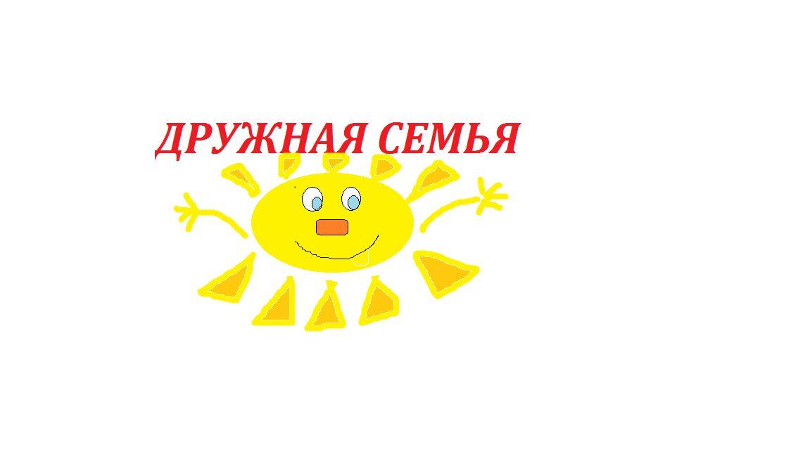 Логотип агентства домашнего персонала - дизайнер KATE-_67