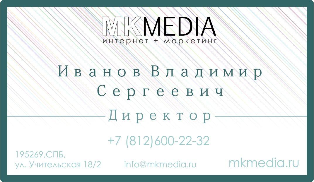 Разработка дизайна визитной карточки - дизайнер GalinaOsipova