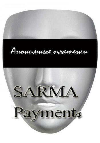 Логотип для системы расчетов - дизайнер Katericha