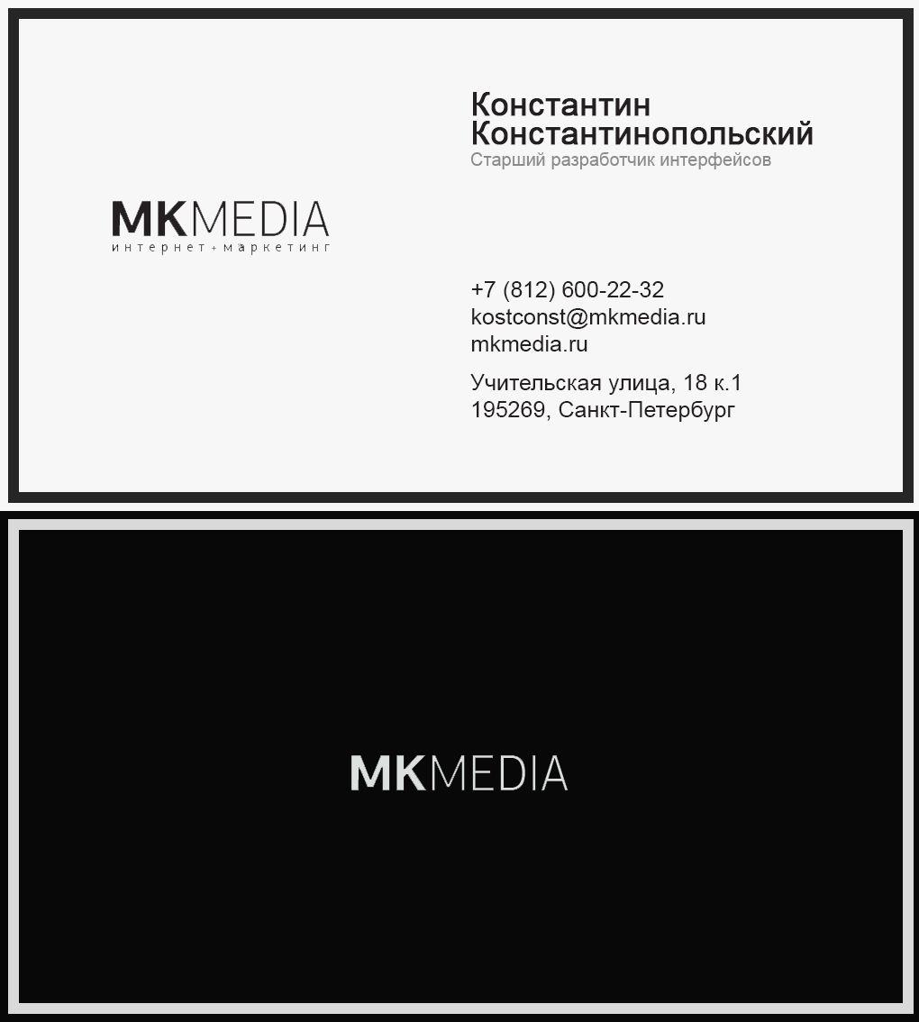 Разработка дизайна визитной карточки - дизайнер Gcor