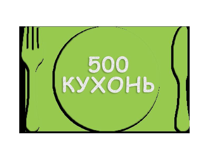 Логотип для интернет каталога кухонь - дизайнер Sappo